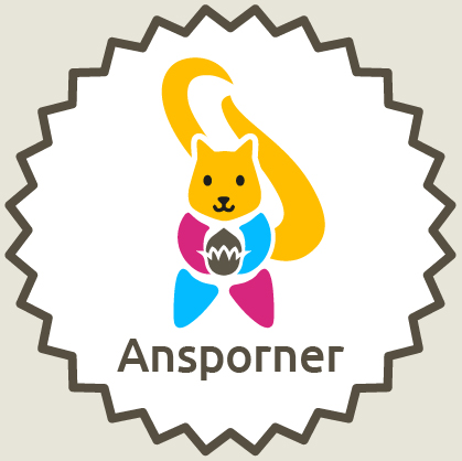 Logo Ansporner